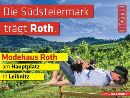 impact_display_werbung_modehaus_roth